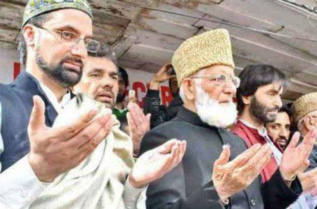 सरकार ने पांच अलगाववादी नेताओं की सुरक्षा और सुविधाएं खत्म कीं
