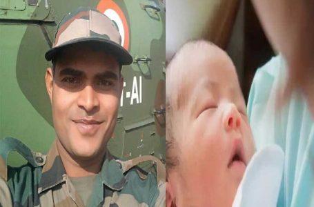शहीद के घर बेटे का हुवा जन्म, बोली मा लेगा अपने पिता की शहादत का बदला