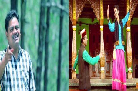Video -लोकगायक वीरेंद्र राजपूत  का जौनसारी गीत 'मयाली मुखड़ी' चित्रगीत रिलीज़ !! शानदार जौनसारी झलकियों से सजा है वीडियो !!