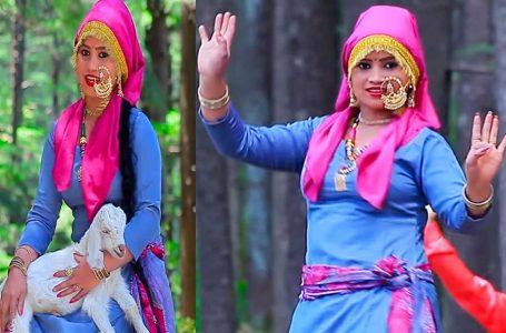 मंजू रानी का जौनसारी मैशअप रिलीज़! कई सुपरहिट गीतों की भरमार !देखें वीडियो