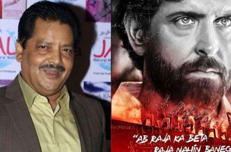 फिल्म 'सुपर 30'  दर्शको को सुनने को मिलेगा  उदित नारायण का एक रोमांटिक गीत