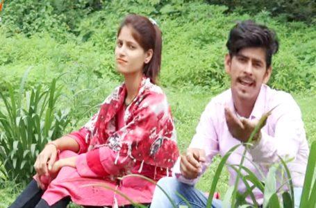 Latest Garhwali song : राधा ज्वान ह्वेगे गढ़वाली गीत रिलीज, अनिशा और संजय की  दिखी जुगलबंदी