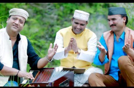Dudhbhasha Garhwali Video : प्रीतम भरतवाण के नये गीत दूधभाषा का हुआ विमोचन