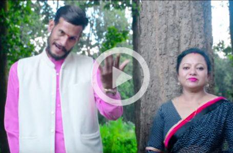 He Bauji : गीताराम कंसवाल व मीना राणा पहली बार एक साथ ,गीत रिलीज