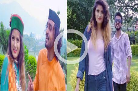 """Tak Dhuna Dhun : उत्तराखंड में छाया दीपक चमोली का """"तक धुणा धुण """"गीत"""