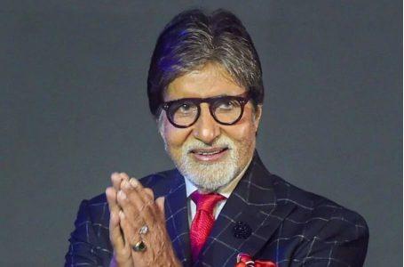 अमिताभ बच्चन के जन्मदिन पर जानिए उनसे  जुड़ी  कुछ ख़ास बातें, पढ़ें ये रिपोर्ट