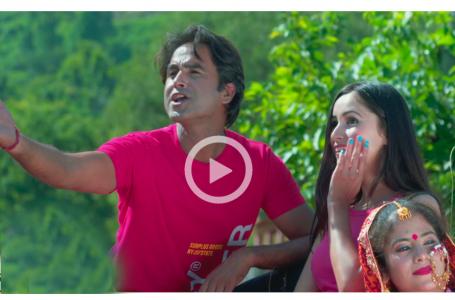 उत्तराखण्ड की बेमिसाल सुन्दरता को प्रदर्शित करता हुआ उत्तराखण्डी विडियो सोंग 'मेरो रंगीलो पहाड़' हुआ रिलीज