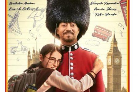Angrezi Medium : 20 मार्च को रिलीज़ होगी 'अंग्रेजी मीडियम' फिल्म, वीडियो देख कर हो जायेंगे इमोशनल