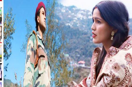 Meru Raibaar:बीबी ने फ़ौजी पति की याद में भेजा रैबार ,वीडियो देखके रो पड़ेंगे आप