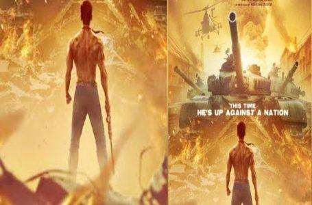 बागी थ्री का नया पोस्टर हुआ रिलीज़, जानिए फिल्म के ट्रेलर की रिलीजिंग डेट