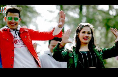 गीताराम कंसवाल का 'देहरादून की तारा' वीडियो गीत रिलीज़, वीडियो यहाँ देखें
