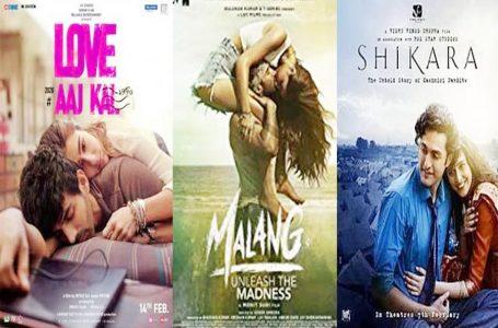 फरवरी बॉक्स ऑफिस पर मचेगा क्लैश, रिलीज होने जा रही हैं ये बड़ी फिल्में,पढ़ें रिपोर्ट
