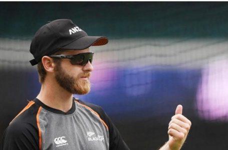 आखिरी वनडे खेलने के लिए केन विलियमसन की वापसी, पढ़े ये रिपोर्ट