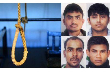 Nirbhaya Case : निर्भया के दोषियों की फिर टल सकती है फाँसी, जानें वजह