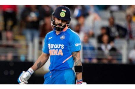 New Zealand vs India 3rd ODI Match : सस्ते में आउट हुए विराट कोहली, फैंस ने जताई नाराज़गी