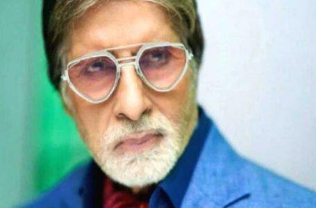अमिताभ बच्चन ने अपनी तस्वीर को शेयर करते हुए कहा ''धिक्कार है''
