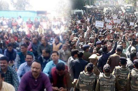 Employees Strike : सामान्य और ओबीसी वर्ग के कर्मचारियों ने की हड़ताल, सरकारी कामकाज ठप