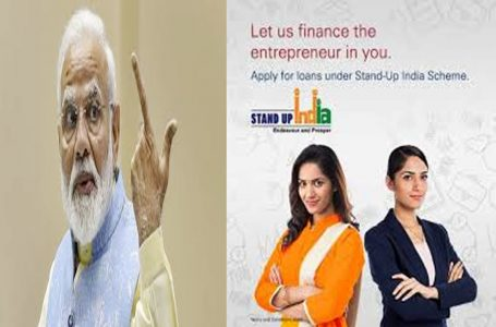 Stand Up India Scheme: योजना के तहत महिलाओं को मिला इतना करोड़ का लोन,आप भी रह जाएंगे हैरान